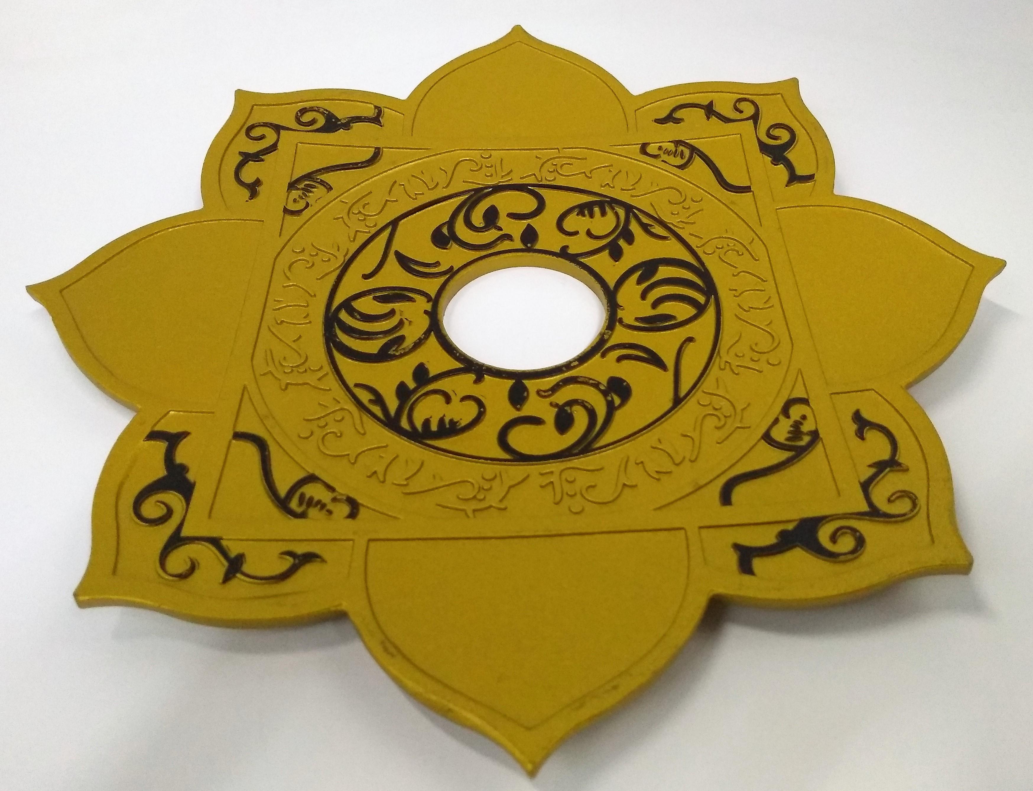 Prato Flor de  Lotus  05